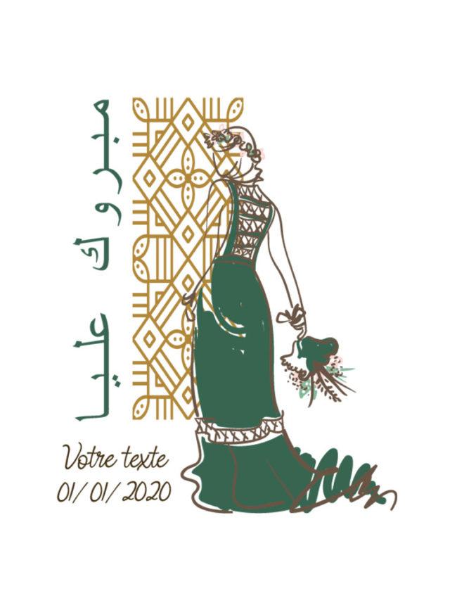 T-shirt EVJF La3rossa vert