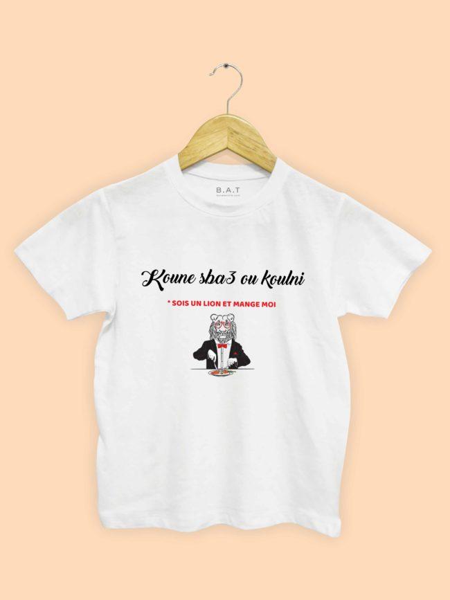 T-shirt Koune sba3