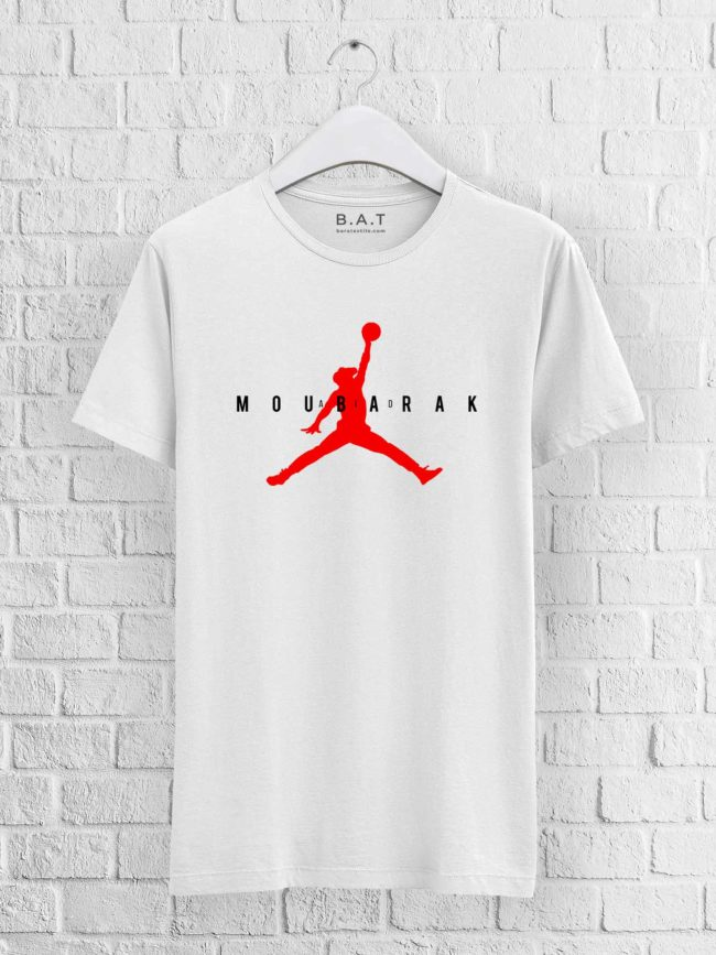 T-shirt Jordan Moubarak – Aïd