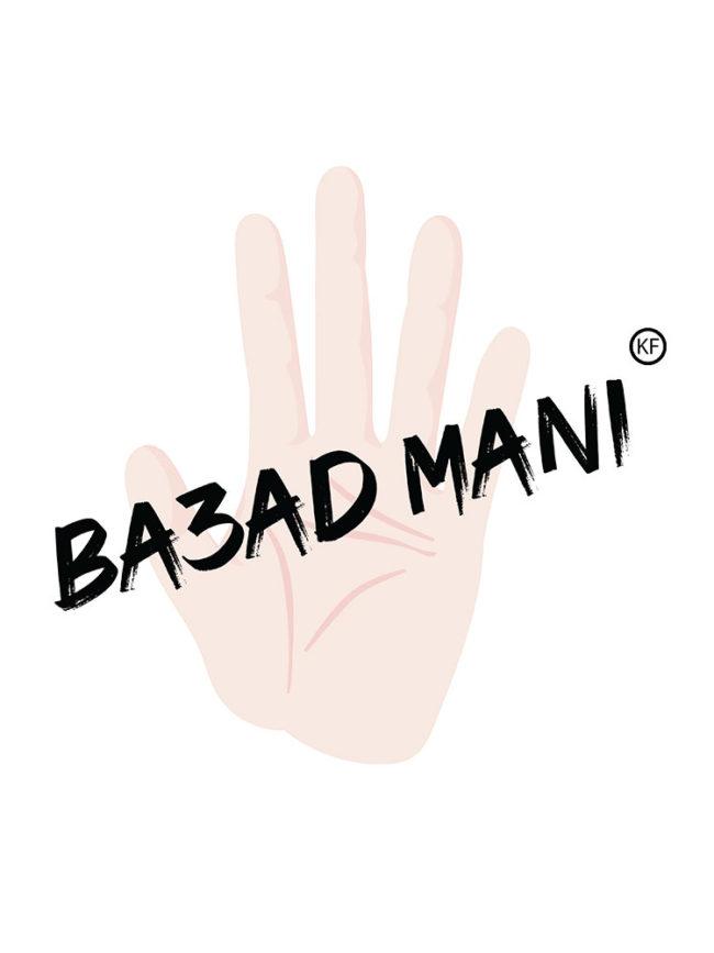T-shirt Ba3ad Mani