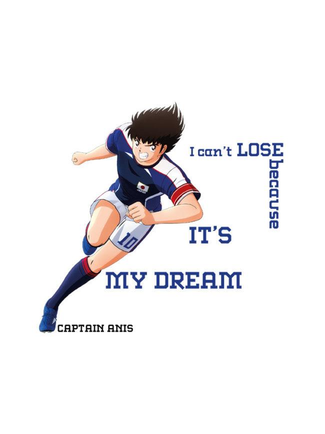 Pochette Captain Majed  – My dream