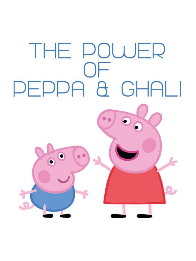 T-shirt Peppa – The power