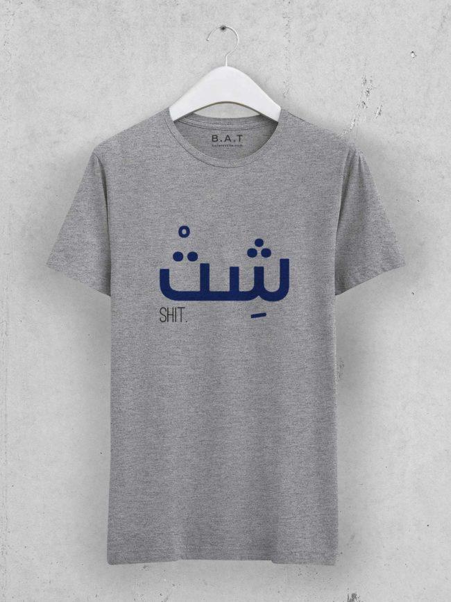 T-shirt Shit